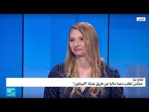 كتائب القسام تطلب الدعم المالي من مؤيديها عن طريق البيتكون