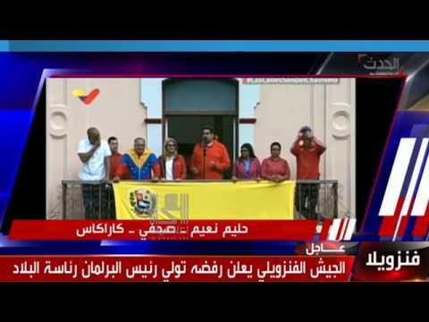 شاهد  مذيعة لبنانية تنفجر ضاحكة على الهواء