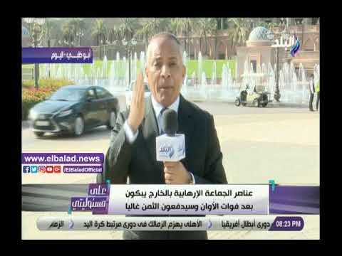 شاهد أحمد موسى يوجه رسالة شديدة اللهجة إلى قيادات الإخوان في قطر وتركيا