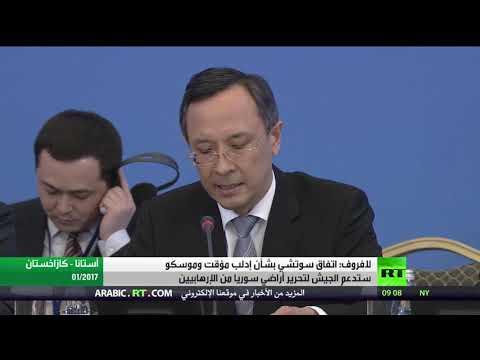 شاهد لافروف يؤكد أن اتفاق سوتشي بشأن إدلب مؤقت
