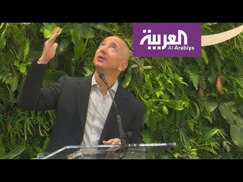 شاهد نتيجة التحقيقات بشأن اتهام ترامب والسعودية من جانب مؤسس أمازون
