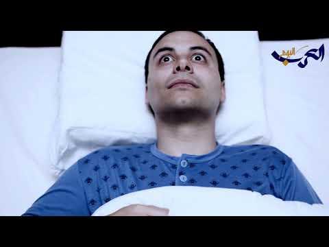 شاهد شلل النوم حالة مثيرة للذعر يتعرض لها الانسان