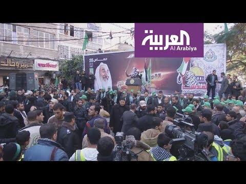 شاهد أزمة مالية تُعاني منها حماس بسبب انخفاض الدعم الوارد من إيران
