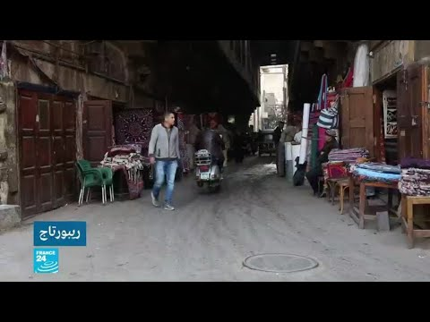 شاهد شارع الخيامية في القاهرة يروي أسرار صناعة الخيم