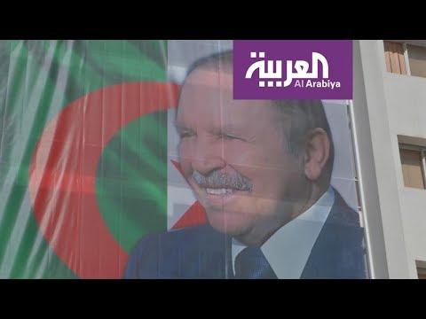 شاهد الشارع الجزائري غاضب على بوتفليقة بسبب ولايته الخامسة