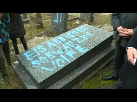 شاهدمسيرات تضامنية في فرنسا للتنديد بالجرائم المتعلقة بمعاداة السامية
