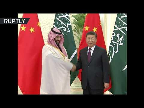 شاهد لحظة استقبال الرئيس الصيني لولي العهد السعودي