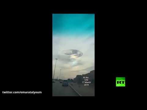 شاهد ظهور ثقب غامض في سماء الإمارات يُثير ذعر المواطنين
