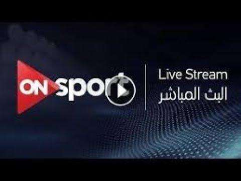 شاهد فعاليات قرعة بطولة أمم أفريقيا 2019 في مصر