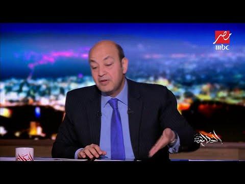 شاهد  عمرو أديب يكشف خطة الإخوان الجديدة