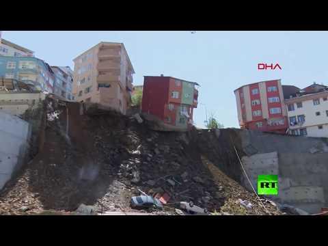 شاهد كاميرات تسجل لحظة انهيار مبنى وسط إسطنبول