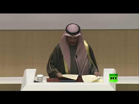 شاهد نص كلمة رئيس مجلس الأمة الكويتي في مجلس الاتحاد الروسي