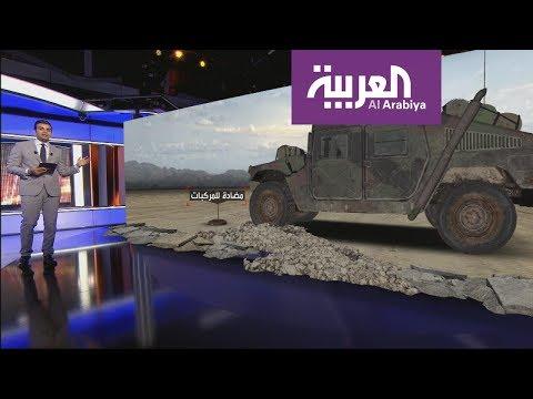 شاهد الحوثيون يحولون اليمن إلى حقل للألغام