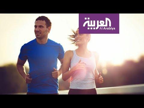 شاهد ما هو الوقت الأفضل للرياضة في رمضان