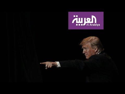 شاهد إفادات سرية لمسؤولين أميركيين حول إيران أمام الكونغرس