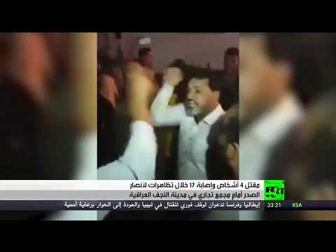 مقتدى الصدر يدعو إلى اعتصام مفتوح ضد الفاسدين في العراق