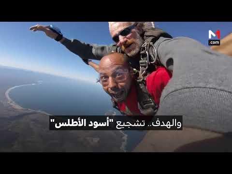 شاهد مغربي يطوف أفريقيا على دراجته الهوائية