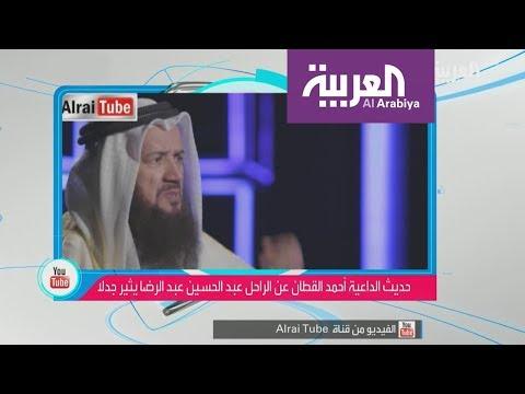 شاهد حرب تغريدات بين عبدالله المديفر ووسيم يوسف