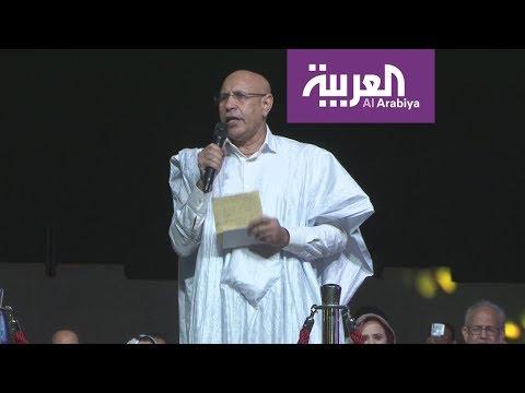 انطلاق الحملة الانتخابية للسباق الرئاسي في موريتانيا