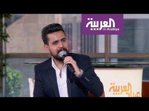 شاهد المطرب العراقي قصي حاتم يغني باللهجة اللبنانية