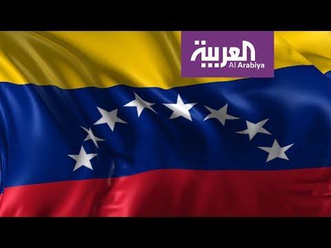 عودة ملف توغل إيران وحزب الله في أميركا الجنوبية للأضواء