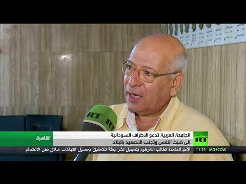 الإمارات تُعبّر عن قلقها إيزاء مجزرة السودان