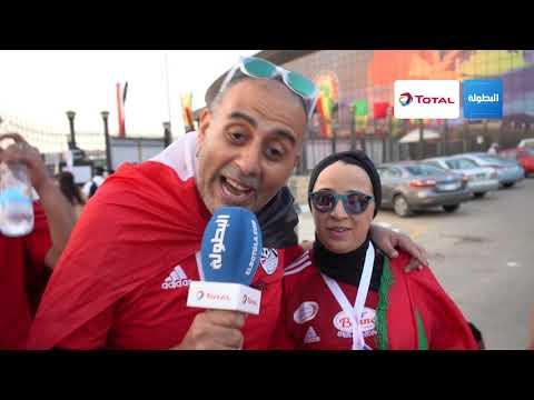 شاهد احتفالات مشجعين مصريين بانتصار المغرب على ناميبيا