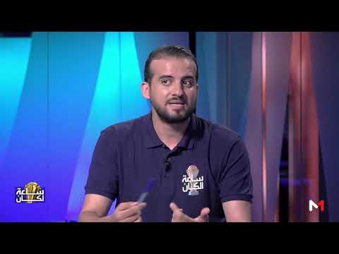شاهد منتخبا مصر والمغرب وجهان لعملة واحدة