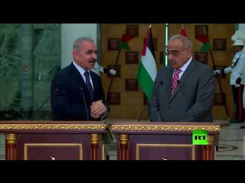 رئيس وزراء العراق يبحث مع نظيره الفلسطيني إيقاف صفقة القرن h
