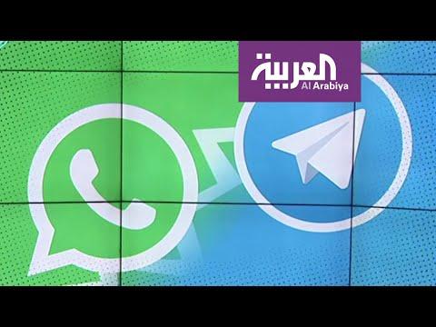 شاهد سيمانتك تكشف عن ثغرة جديدة في واتساب وتلغرام