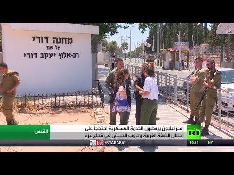 إسرائيلية تلجأ للقضاء بعد رفضها الانخراط في الخدمة العسكرية