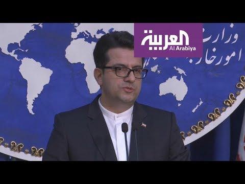 الإيرانيون يردُّون على عقوبات واشنطن الجديدة