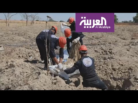 ضحايا داعش في الرقة بحثٌ عن الهُوية في المقابر الجماعية