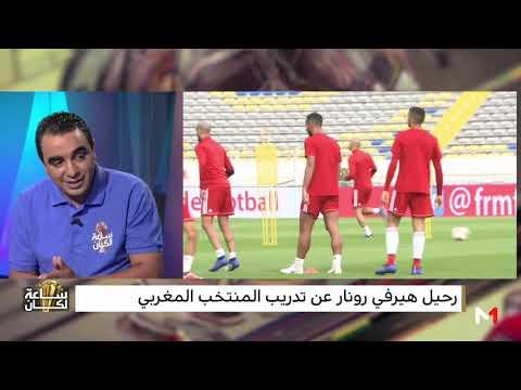 شاهد مكاسب المنتخب الجزائري بعد التتويج بكأس الأمم الأفريقية