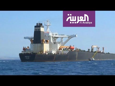 شاهد استمرار احتجاز ناقلة إيران النفطية
