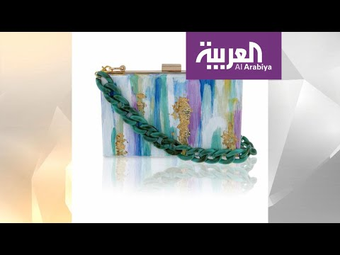 شاهد حقائب نسائية بريشة مهندسة معمارية أردنية