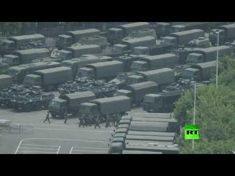 شاهد الصين تنشر حشودًا عسكرية قرب الحدود الإدارية مع هونغ كونغ