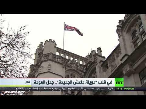 شاهد أشرف إسلام مقاتل بريطاني في صفوف داعش يقع في الأسر