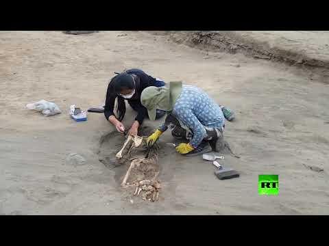 شاهد اكتشاف موقع أكبر طقوس التضحية بالأطفال في العالم في مقبرة جماعية في بيرو