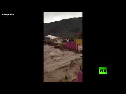 شاهد الفيضانات تُحول مباراة كرة قدم إلى مأتم في المغرب