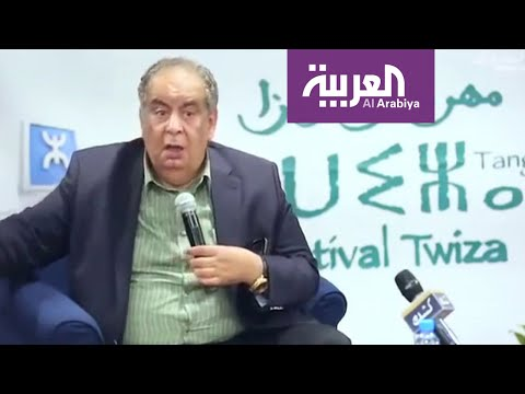 شاهد كاتب مصري يثير السخرية بـالتوابل عبر مواقع التواصل