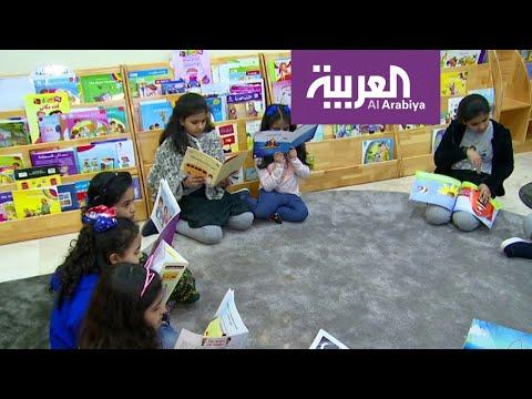 شاهد معلمات داخل صفوف البنين في مدارس الطفولة المبكرة في السعودية