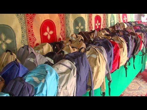 شاهد 66 ألف تلميذ مغربي يستفيدون من المبادرة الملكية مليون محفظة