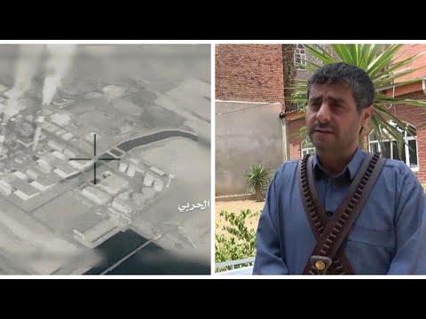 شاهد قائد حوثي يهدّد السعودية والإمارات بعد الهجمات على أرامكو