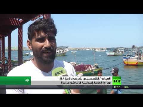 شاهد انتهاكات إسرائيلية جديدة بحق الصيادين في غزة