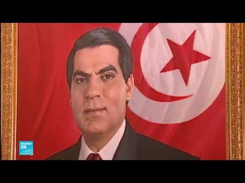 شاهد عودة على مسيرة الرئيس التونسي الراحل زين العابدين بن علي