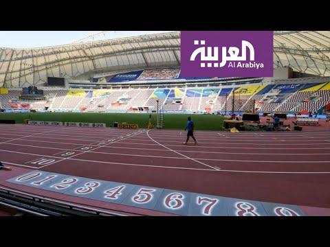 شاهد قطر تفاجئ العالم ببطولة دولية دون جمهور