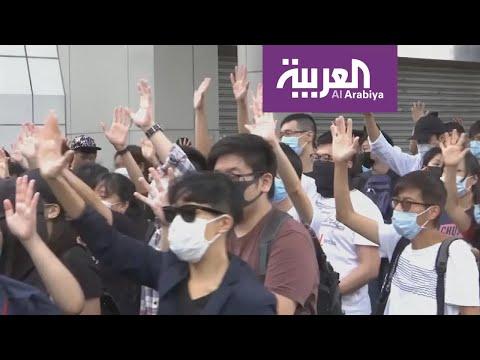 شاهد حظر الأقنعة يزيد من إشعال احتجاجات هونغ كونغ