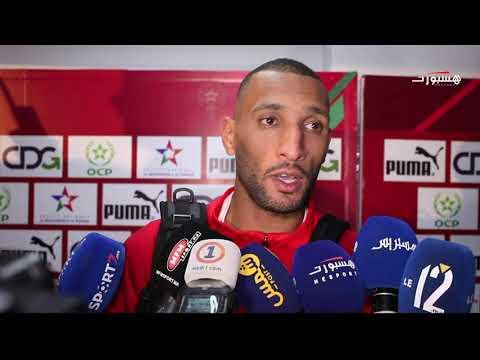 شاهد يونس عبدالحميد يُؤكِّد فخره بقيادة المنتخب الوطني المغربي