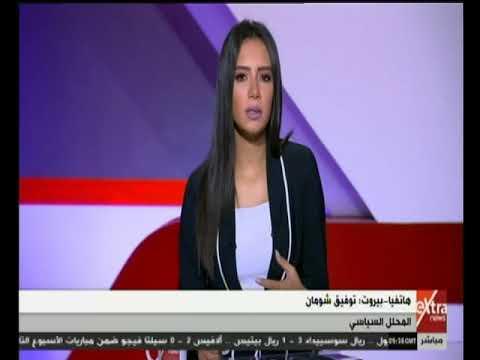 شاهد محلل سياسي يوضح تأثير قرار إغلاق كافة البنوك في لبنان على الوضع الاقتصادي